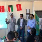 KND4 150x150 - Kuwait National Day