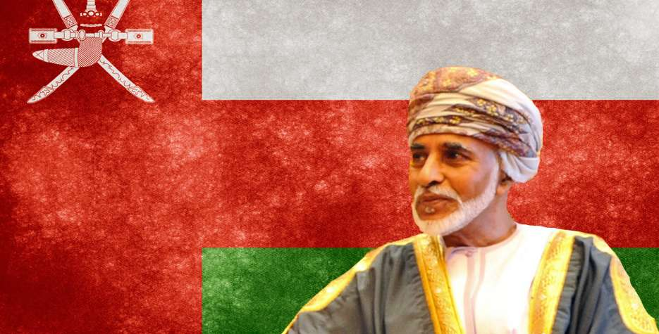 oman qaboos bin said al said - Sultan Qaboos