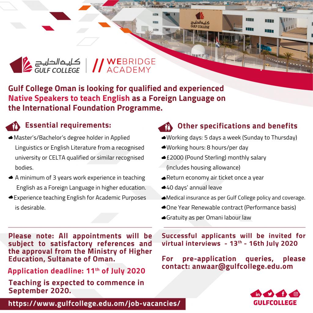 Job IFP native speaker 01 1 1024x1024 - Work With Us